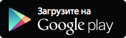 Скачать Гугл приложение Фрисби для Андроид